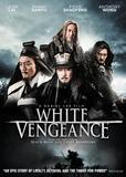 white_vengeance_front_cover.jpg