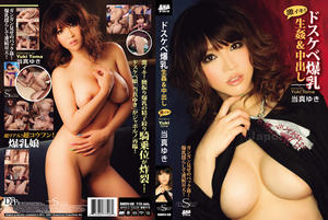 SMDV-08: S Model DV 08 ~Extreamly Ero Busty Girl~ Yuki Touma [DVD-ISO]