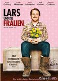 lars_und_die_frauen_front_cover.jpg